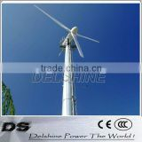 DS-50kw wind turbine permanent magnet generator
