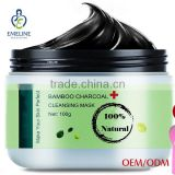 Original Bamboo Charcoal cleansing black mask peel blackhead remove