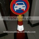 Customize traffic sign board traffic safety LED sign board traffic parking board