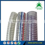 OEM irrigation systems PVC Steel Suction Hose