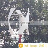 China selling high quality 300w vertical axis wind turbine