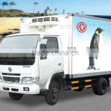 DONGFENG 153 refrigerated van