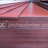 6.5-21 mm Poplar Core Film Faced Plywood for Construction