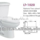 siphonic jet system two piece toilet