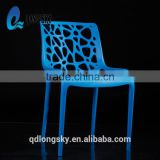 LS-4020B Cheap Outdoor Plastic Garden Chair stacking leisure Chair Plastic Patio Chair
