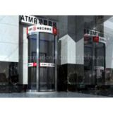 ATM Security Shield