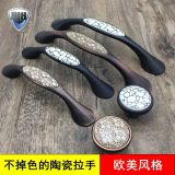 Furniture handle zinc alloy cabinet door drawer ceramic antique copper handle single hole black white european-style