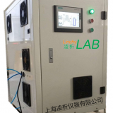 Linchylab LC-MS PSA technology Nitrogen Generator for LC-MS/Producing  laboratory grade nitrogen via PSA technology for LC-MS