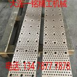 Self-lubricating block Graphite bearing Mold beading Copper plate Wear-resistant block Misami standard parts