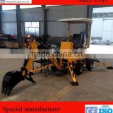 Runshine since 1989 high quality RXDLW22 towable mini backhoe                                                                         Quality Choice