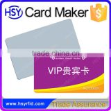 HSY ECO Friendly Preprinted Plastic PVC VIP Business Card