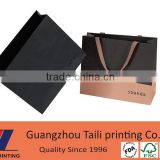 Recycling coal paper bag
