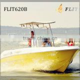 High-speed 22FT fiberglass center console fishing boat for sale