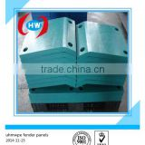 wear resisting uhmw pe fender panels pads/heat resistant rubber pad/transparent plastic panels