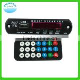 AUDE-Q7 mp3 audio decoder board with inside USB,SD and mp3 player system