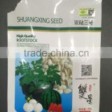 SHUANGXING SEED ROOTSTOCK FOR WATERMELON AND MELON