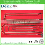 refrigerator Defrost heating element for Evaporator and condenser                                                                         Quality Choice                                                     Most Popular