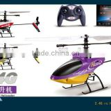 2.4Ghz 4 Channel Mini Radio Control Helicopter/RTF 9958 RC Helicopter AS nine eagle 260A helicopter
