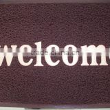PVC anti-slip door mat with welcom word