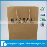 2016 Cheapest Top Quality Luxury Gift Paper Bag Printing ,Shopping Brown Paper Bag,Custom Kraft Paper Bag with Handle
