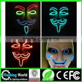 Favorites shop china factory custom unisex dance face party masks