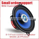 5.25inch car speaker with Polypropylene rubber surround edge big output power