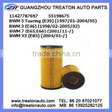 OIL FILTER 11427787697 55198675 FOR BMW 5 TOURING(E39)97-04 3(E46)98-05 7(E65,E66)01- X3(E83)04-