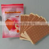 Direct factory OEM 10pcs Chinese natual herbal pain relief patch Pepper Chili Hot Medical Back Pain Capsicum Plaster