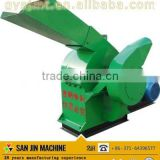 high efficiency wood crusher/wood branches crushe machinery