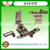 Industrial Sewing Machine Parts Double Needle Adjustable Cloth Guide Feet G10-570 Presser Feet