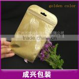 hanging packaging bag/nylon zipper pouch/golden silver color packing sleeve for mobile phone cover