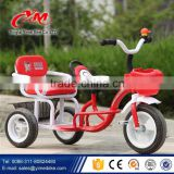 EN71 two seats baby tricycle / double seat children tricycle / baby twins tricycle                                                                         Quality Choice