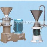 Grind Beautiful appearance Easy operation collid mill chili mill&collid mill equipment