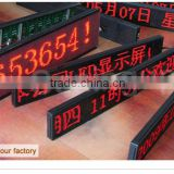 Alibaba best sellers Foreign Currency Exchange Rate semi-outdoor LED display for hotel and bank