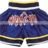 Silk Boxing Shorts, High Quality Boxing Shorts,Custom Logo Fighting Shorts, Thai Kickboxing Shorts
