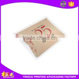 Custom Made Recycled Brown Kraft Paper Pillow Box with Logo Print for Gift Packaging CY-SY180