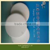 High quality NADCC SDIC chlorine 60% water treatment salt tablet
