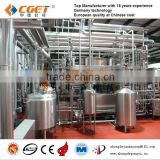 20000L Automatic Control Beer Brewery System large beer brewing Equipment