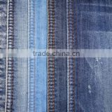 2016 fashion and qulited sales 8.5oz bamboo knit denim fabric for denim jacekt