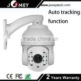 waterproof 4 Inch Mini Analog High Speed Dome ptz Camera with wall/ceiling mount bracket