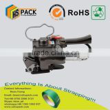 NEW products pneumatic Strapping Tool HS-19S PET PP strap welding tool for aluminum ingot bale
