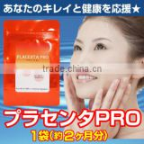 STS Placenta Pro Beauty Skin Supplement Made in Japan
