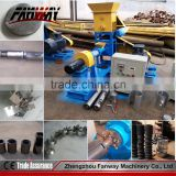 INquiry about Screw extruder parts for the floating fish feed extruder machine 0086 13608681342