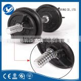 Pair Of Weight Bars Spring Collar Clips For Dumbbell Barbell Clamp Bar