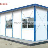 China Cheap Modern Prefabricated House 2015 Japanes Sex Hot Tube Prefabricated House