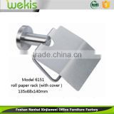 Bath Hardware factory supply stainless steel roll paper rack (with cover )