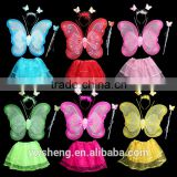 2017hot selling nylon colorful fairy wings Wholesale Double layers 4 pieces tutu set butterfly wings