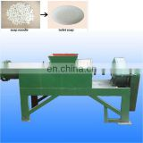 100-500kg/h Small Toilet Laundry Bar Soap Production Making Machine