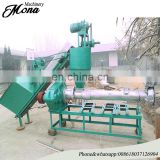 Factory Direct dry ice pelletizer pelleting and cleaning machine