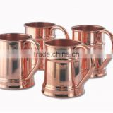 Set of 4 Pure Copper Tankards & Steins, Copper Drinking Steins & Tankards, Moscow Mule Copper Beer Mugs